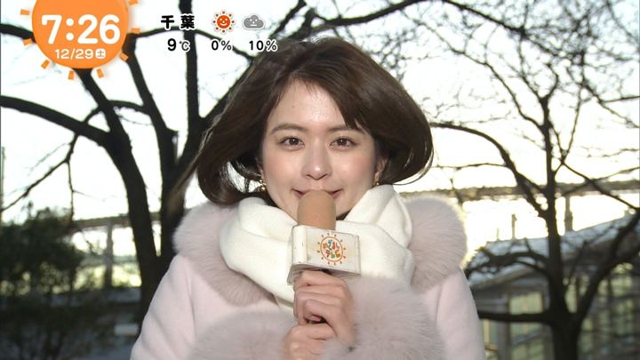 2018年12月29日沖田愛加の画像09枚目