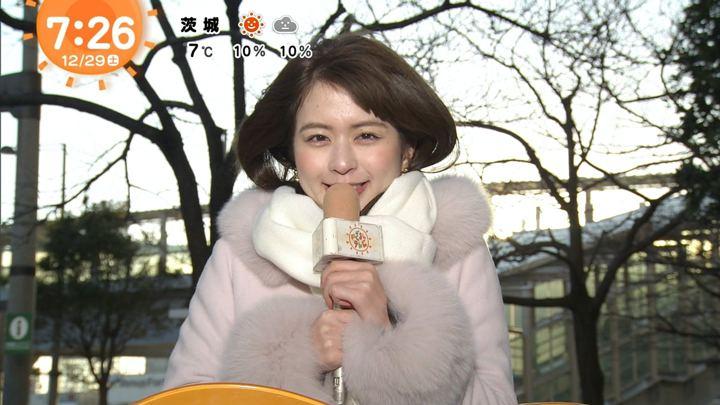 2018年12月29日沖田愛加の画像12枚目