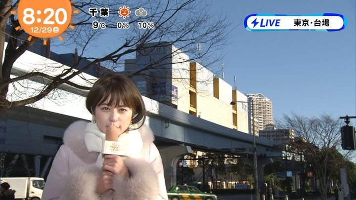 2018年12月29日沖田愛加の画像13枚目