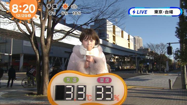 2018年12月29日沖田愛加の画像14枚目