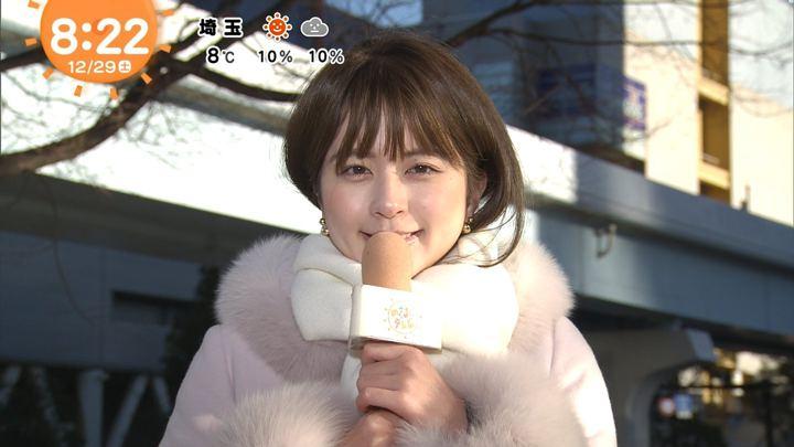2018年12月29日沖田愛加の画像15枚目