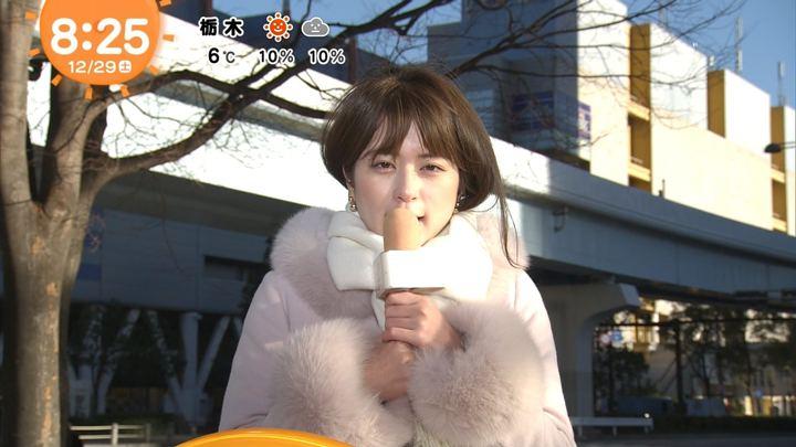 2018年12月29日沖田愛加の画像17枚目