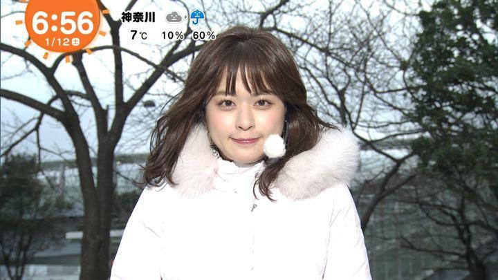 2019年01月12日沖田愛加の画像01枚目