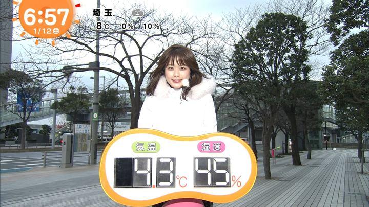 2019年01月12日沖田愛加の画像02枚目