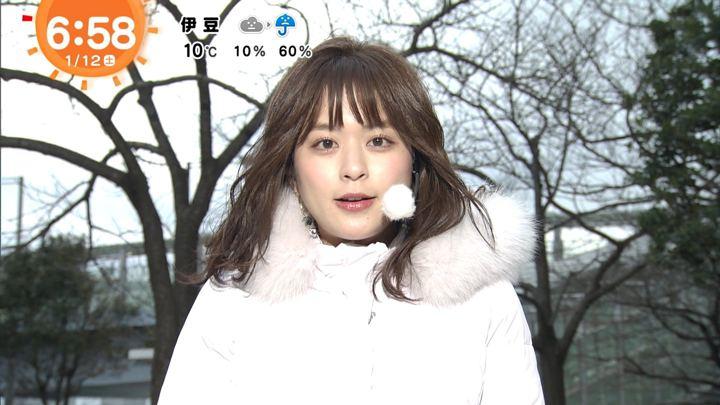 2019年01月12日沖田愛加の画像03枚目