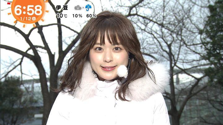 2019年01月12日沖田愛加の画像04枚目