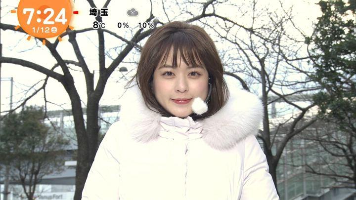 2019年01月12日沖田愛加の画像07枚目