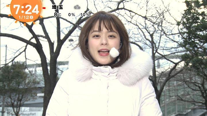 2019年01月12日沖田愛加の画像08枚目