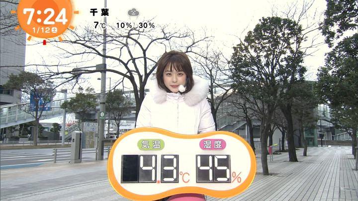 2019年01月12日沖田愛加の画像10枚目