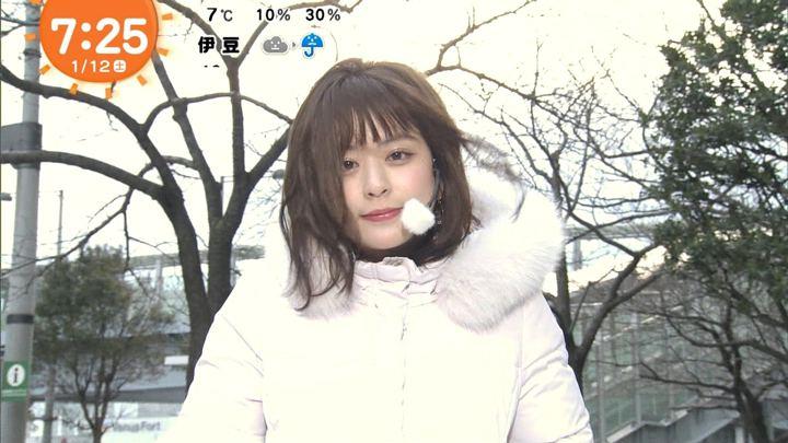 2019年01月12日沖田愛加の画像11枚目