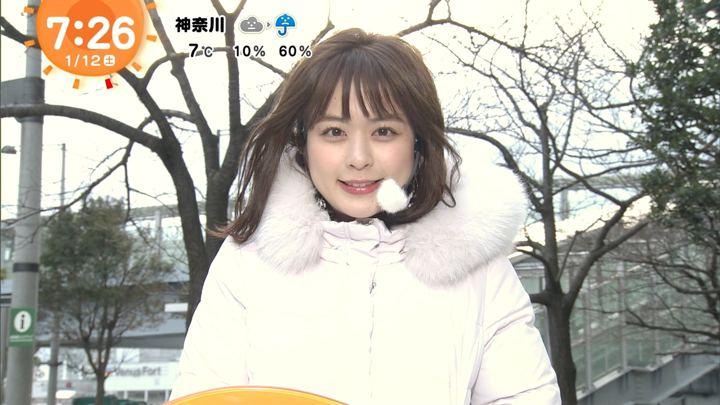 2019年01月12日沖田愛加の画像13枚目