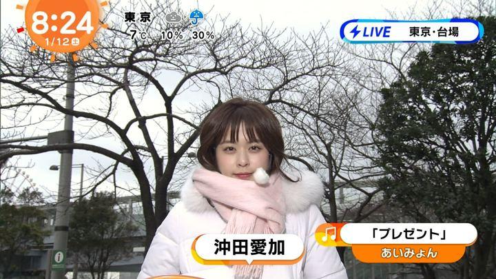 2019年01月12日沖田愛加の画像17枚目