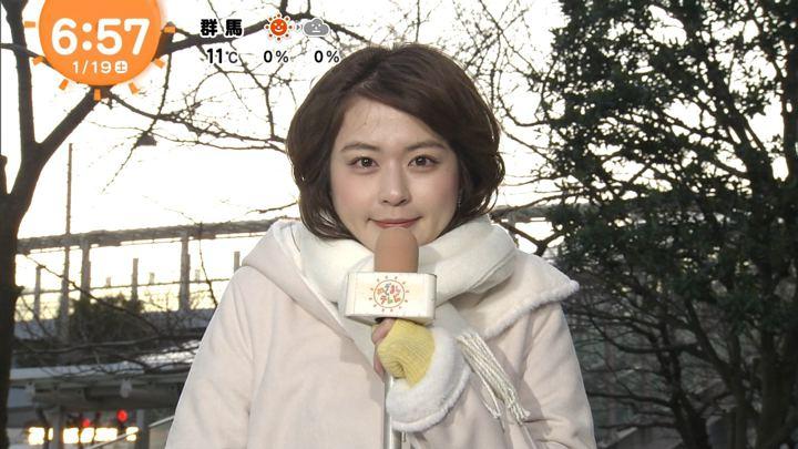 2019年01月19日沖田愛加の画像01枚目