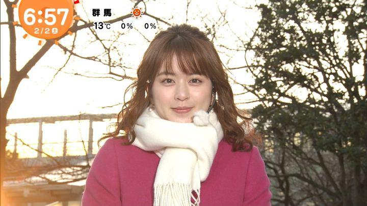 2019年02月02日沖田愛加の画像01枚目
