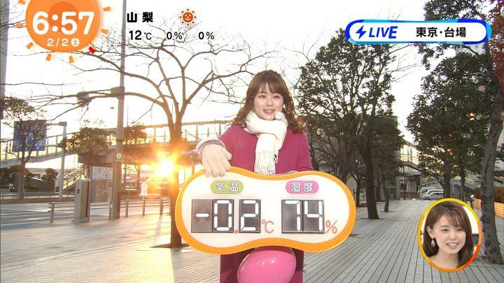 2019年02月02日沖田愛加の画像04枚目