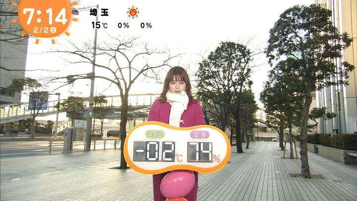 2019年02月02日沖田愛加の画像07枚目