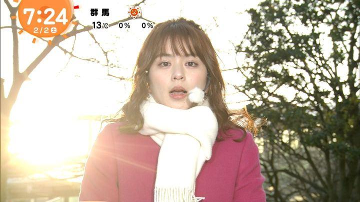 2019年02月02日沖田愛加の画像10枚目