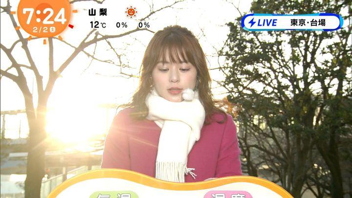 2019年02月02日沖田愛加の画像11枚目