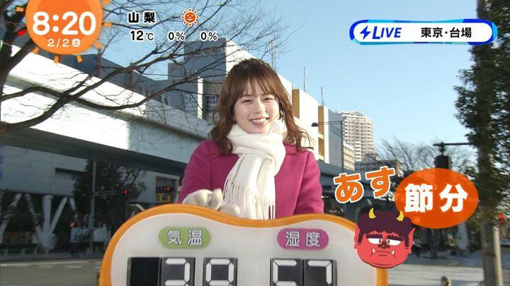 2019年02月02日沖田愛加の画像16枚目