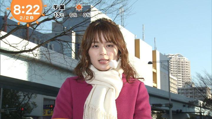 2019年02月02日沖田愛加の画像19枚目