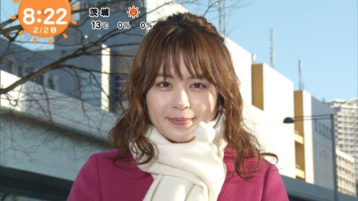 2019年02月02日沖田愛加の画像20枚目