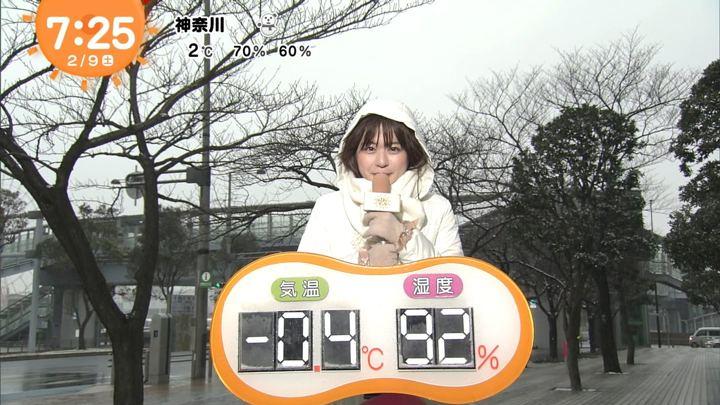 2019年02月09日沖田愛加の画像11枚目
