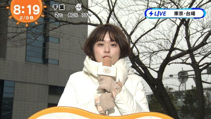 2019年02月09日沖田愛加の画像15枚目