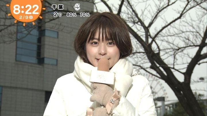 2019年02月09日沖田愛加の画像18枚目