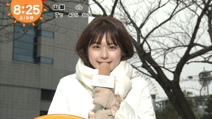 2019年02月09日沖田愛加の画像22枚目
