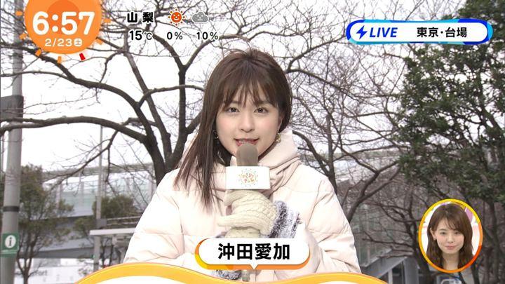 沖田愛加 めざましどようび (2019年02月23日放送 25枚)