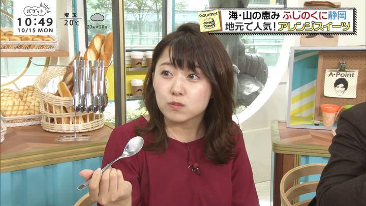尾崎里紗 バゲット (2018年10月15日放送 16枚)