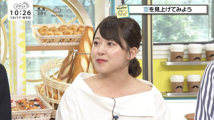 2018年10月17日尾崎里紗の画像02枚目
