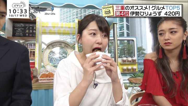 2018年10月17日尾崎里紗の画像03枚目