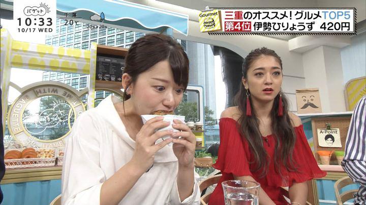 2018年10月17日尾崎里紗の画像04枚目