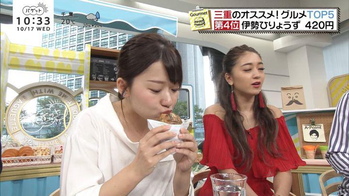 2018年10月17日尾崎里紗の画像05枚目