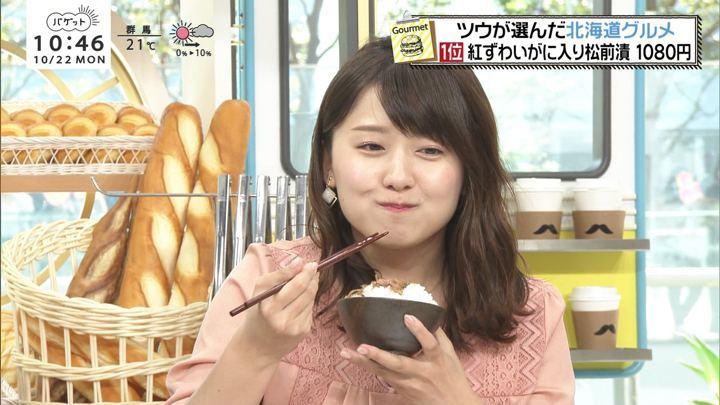 尾崎里紗 バゲット (2018年10月22日放送 11枚)