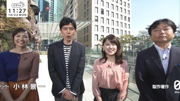 2018年10月22日尾崎里紗の画像11枚目