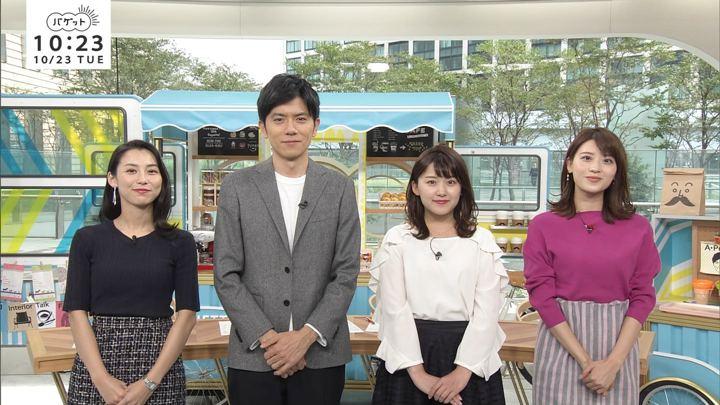2018年10月23日尾崎里紗の画像01枚目