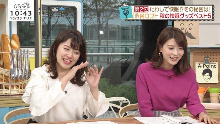 2018年10月23日尾崎里紗の画像04枚目