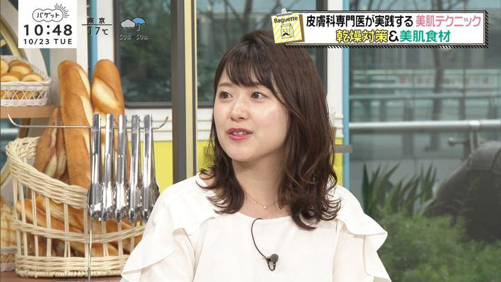2018年10月23日尾崎里紗の画像05枚目