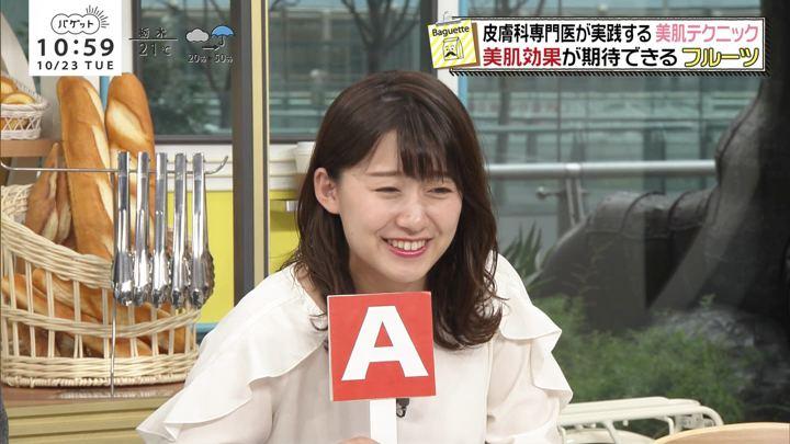 2018年10月23日尾崎里紗の画像06枚目