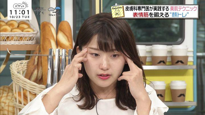 尾崎里紗 バゲット (2018年10月23日放送 15枚)