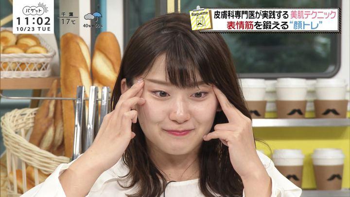 2018年10月23日尾崎里紗の画像09枚目