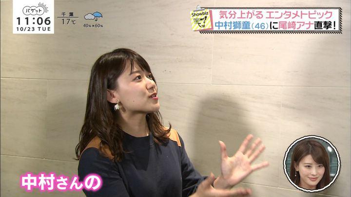 2018年10月23日尾崎里紗の画像11枚目