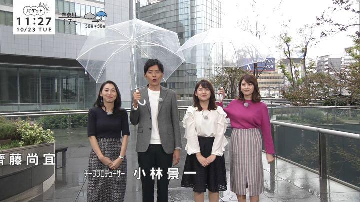 2018年10月23日尾崎里紗の画像15枚目