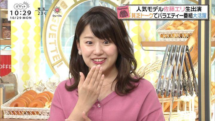 2018年10月29日尾崎里紗の画像02枚目