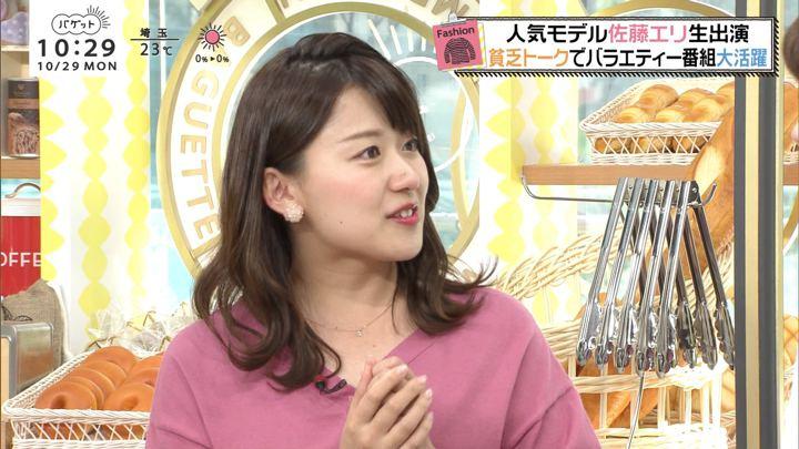 2018年10月29日尾崎里紗の画像03枚目