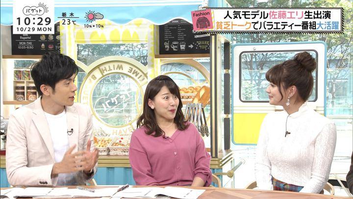 2018年10月29日尾崎里紗の画像04枚目