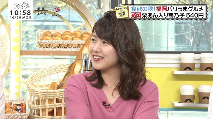 2018年10月29日尾崎里紗の画像08枚目