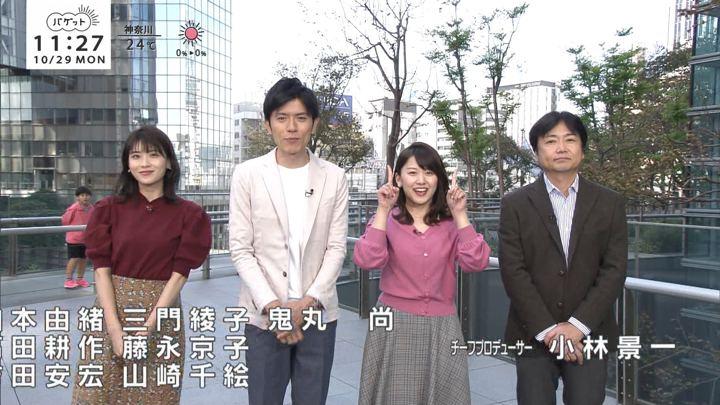 2018年10月29日尾崎里紗の画像09枚目